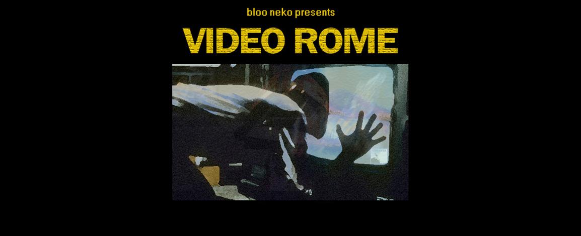 Video Rome E.P.